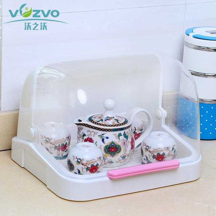 Плодородный это плодородный многофункциональный пылезащитный чехол чайный сервиз стеллажи фрукты сохранение печать в коробку еда пыленепроницаемый хранение полка