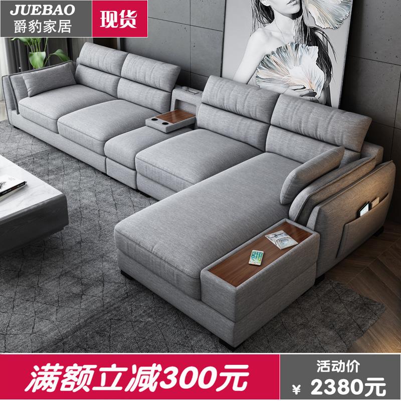 布艺沙发三人简约现代客厅北欧轻奢大小户型意式极简整装组合家具