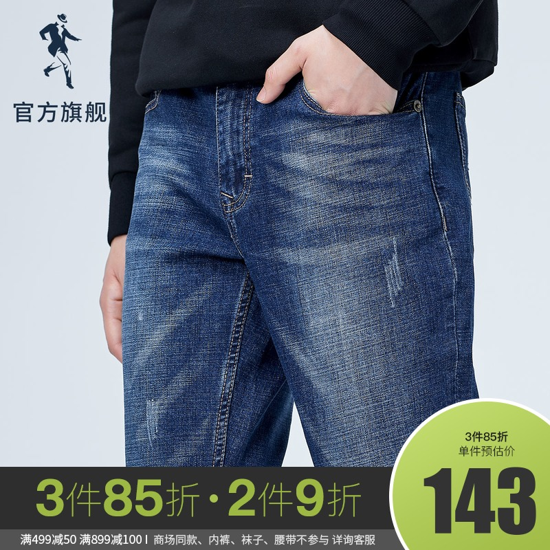 Dance with wolf jeans men's spring and summer 2020 new slim Korean Trend casual straight pants men's pants