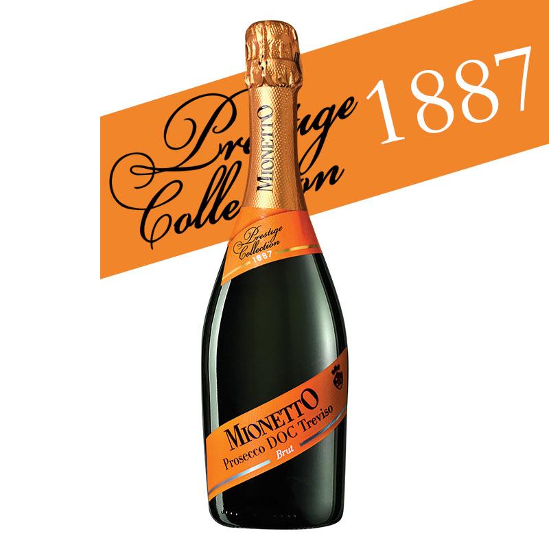 イタリアの原瓶輸入の魅力プロッセック発泡酒ワインはシングルで750 mlの新商品を入れています。
