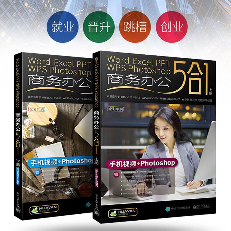 word软件