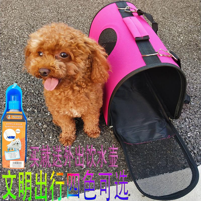 宠物狗狗牛津布斜挎背包 小中型成幼犬外出手提箱 猫咪旅行折叠窝