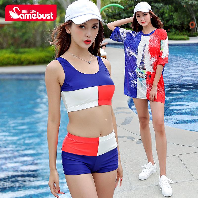 热销2件五折促销2019新款运动女分体网纱罩衫比基尼