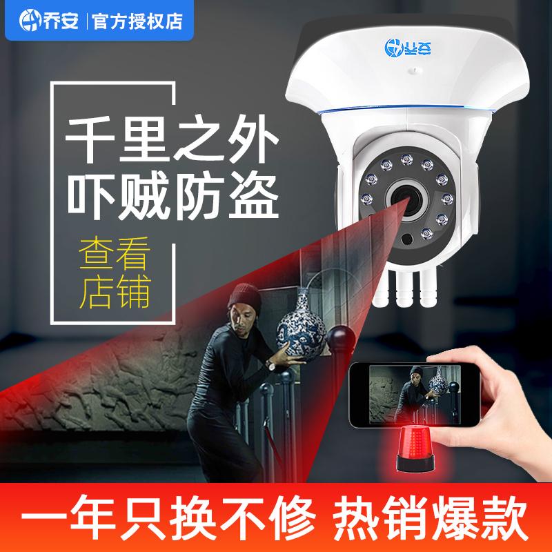 Камеры для видеонаблюдения Артикул 601555562244