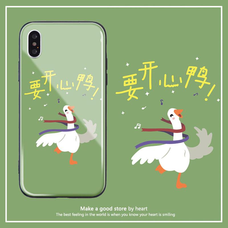 开心鸭6s苹果7p/8/x/xr手机壳iphone11/11proMax玻璃xs热销16件有赠品