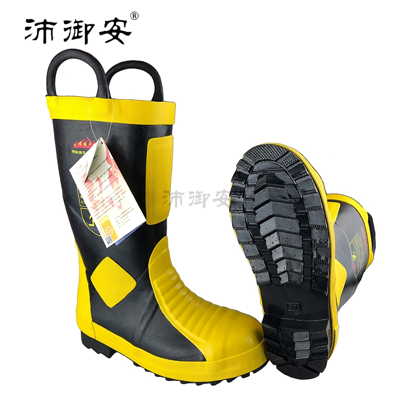 Firemens protective rubber boots for fire fighting