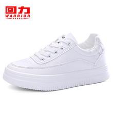 Huili women's shoes with thick sole and small white shoes