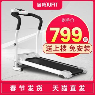 小型折叠健身房专用室内超静音减震电动健走步机 居康跑步机家用款