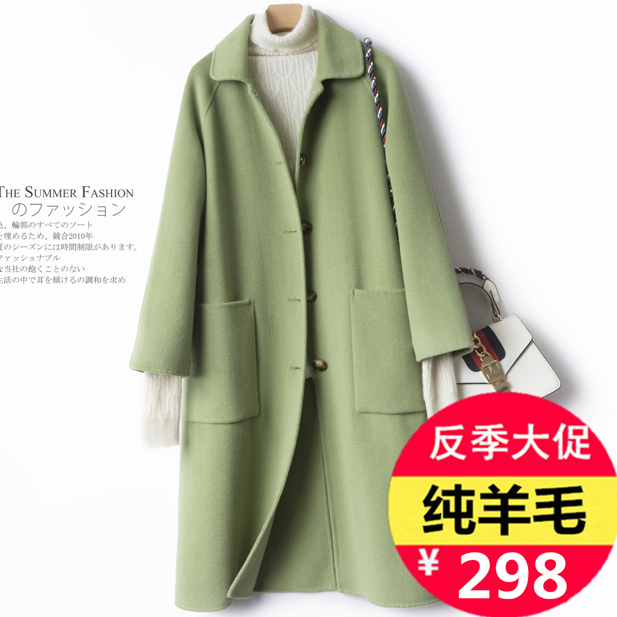 Autumn and winter new double-sided wool overcoat women's doll collar wool and woolen jacket with long knee length and no cashmere outside