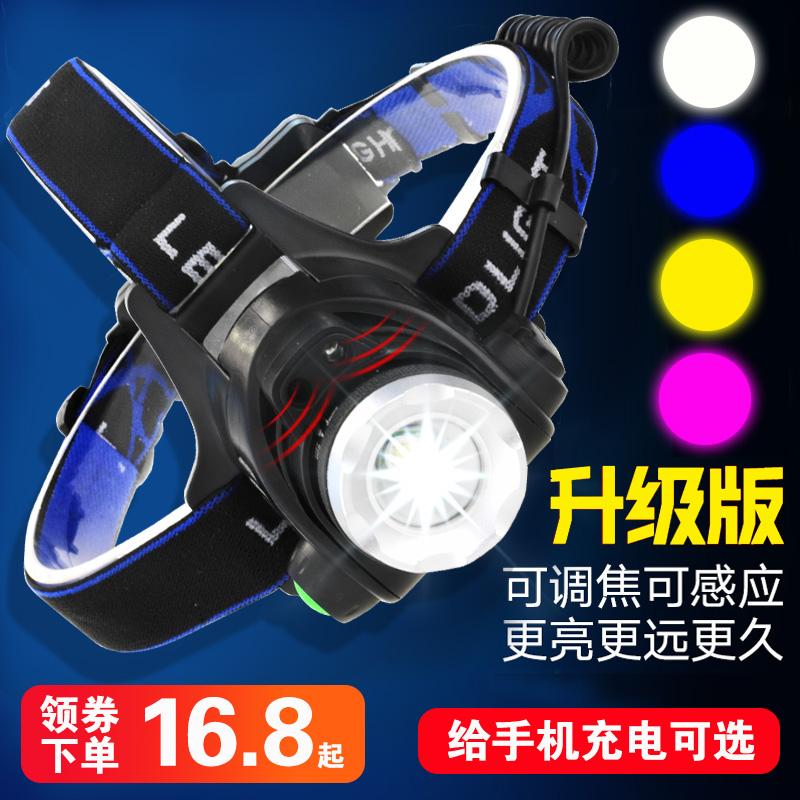 头灯强光充电感应超亮钓鱼灯夜钓头戴式米手电筒多功能3000