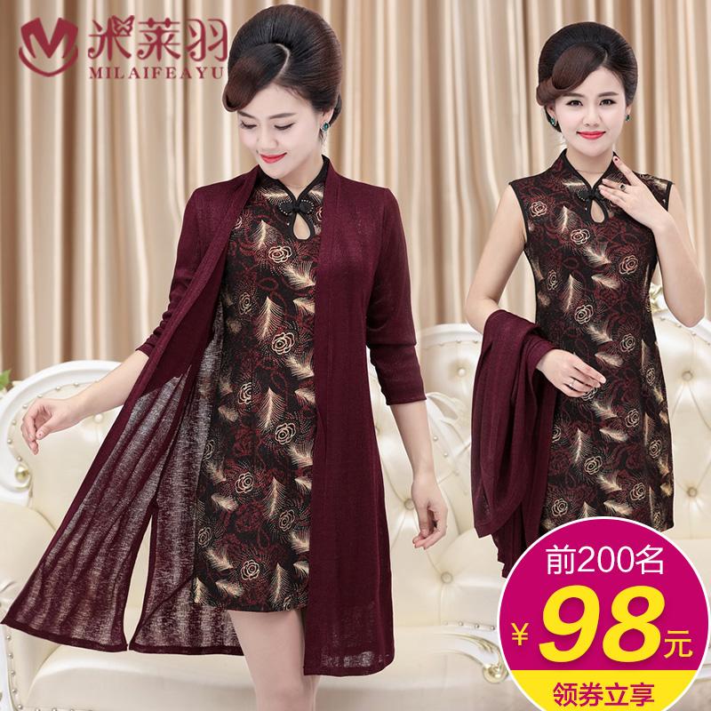 中年女装春秋修身连衣裙长袖外套两件套装喜庆妈妈装旗袍35-45岁