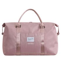 旅行包袋可爱轻便大容量女手提旅游包包帆布短途行李袋子手提学生