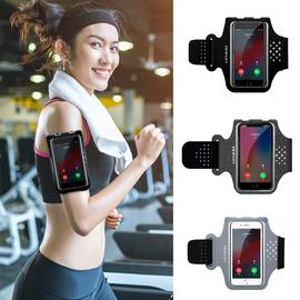 跑步手机臂包运动健身装备胳膊男女臂套手臂带手腕包放手机袋通用