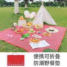 Picnic mat moisture proof mat outdoor portable folding beach picnic mat lawn picnic cloth thickened waterproof