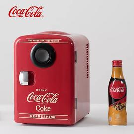 Novthcool/诺思酷 LY0604B小型家用化妆品宿舍冰箱办公室用冷藏图片