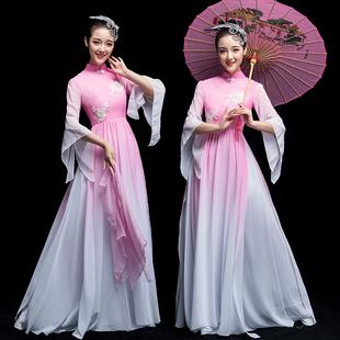 古典舞演出服仙女飘逸中国风独舞成人现代舞蹈服装 伞舞大合唱长裙