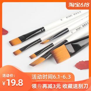 博渊排笔套装彩绘美甲全套尼龙油画笔平头水粉笔刷子丙烯颜料画笔