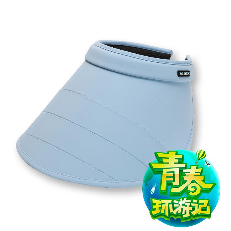 【青春环游记】vvc夏季遮阳防晒帽防紫外线三折帽大檐帽遮脸帽女