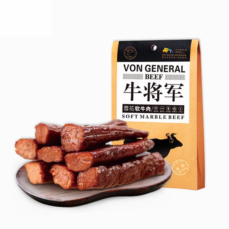 【冯氏牛将军100g*3盒装】雪花软牛肉特产零食 牛肉干
