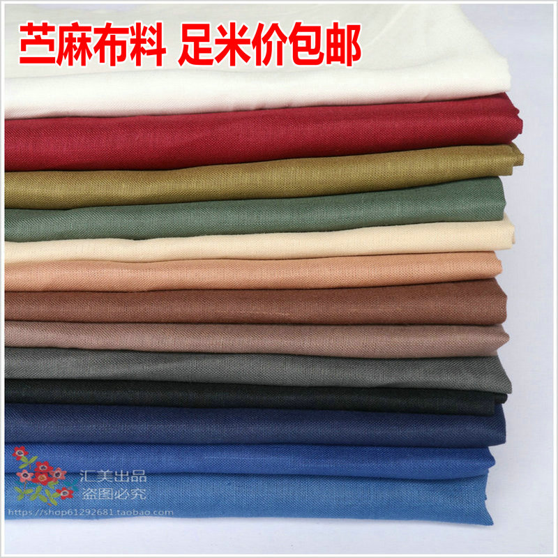 Ткань / Ткань для штор Артикул 551637953368