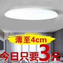 吸顶灯三室两厅全屋套餐组合灯具套装led客厅灯简约现代大气家用
