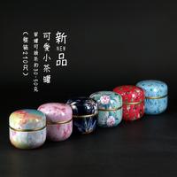 新款日式迷你小号茶叶罐随身密封便携式红茶铁罐花茶包装罐铁盒