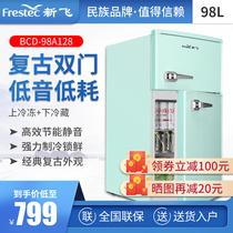 冰吧单门小冰箱家用小型客厅透明玻璃茶叶冷藏展示柜50LJC奥克斯