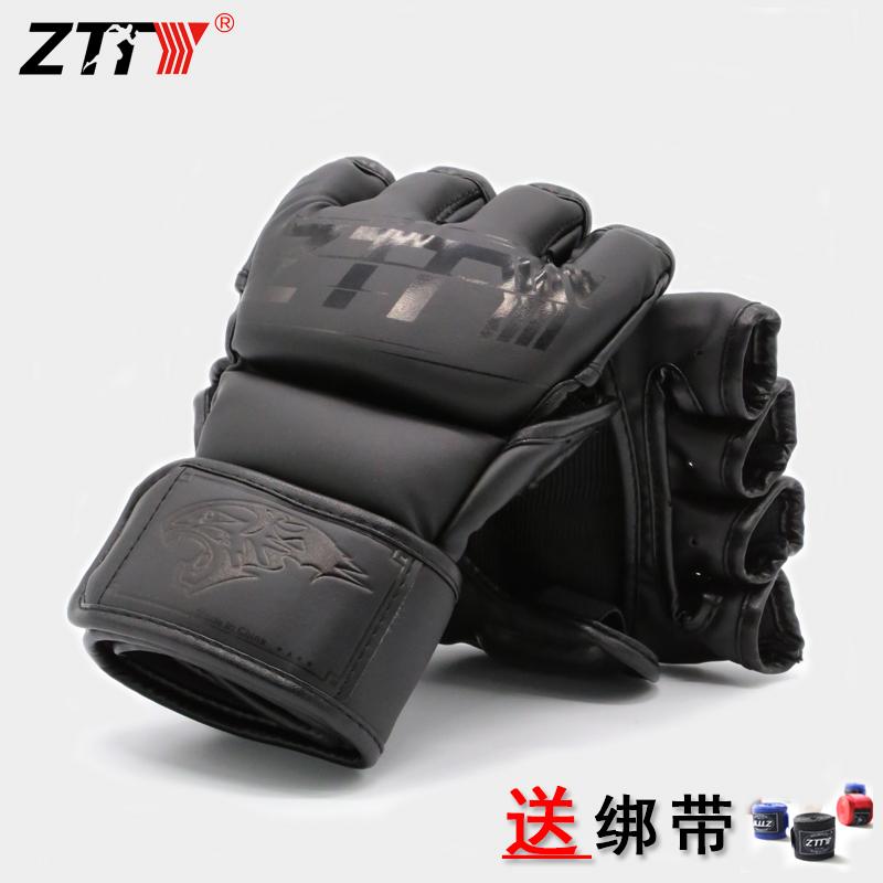 Боксерские груши и перчатки для детей Артикул 564888017602