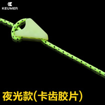 (Order notes Style) Tent windproof rope Outdoor camping tent Rope Pull rope support rope Drying rope
