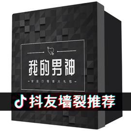 日本进口巨型零食大礼包送男女友生日礼物超大整箱情人教师节礼物