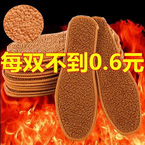 1-20双冬季加厚羊驼绒保暖鞋垫皮毛一体男女吸汗防臭仿羊毛棉绒软