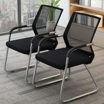 辦公椅子靠背簡約電腦椅家用舒適久坐護腰辦公用會議員工培訓凳子