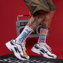 Unique socks original chill hip-hop Street tide board in Europe and America in stockings men and women ins tide skateboard