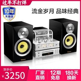 Nobsound/诺普声 TAP-925cd组合音响家用桌面hifi高保真胆机套装图片