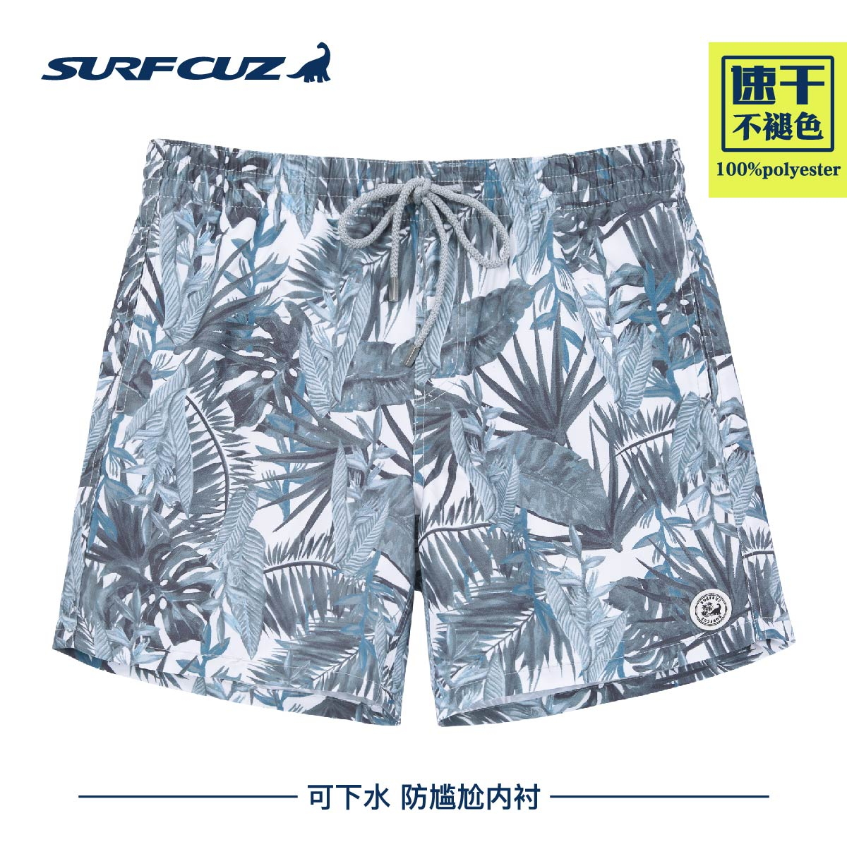 surfcuz men's quick-drying beach shorts seaside vacation loose lined swimming trunks men's hot spring shorts men's swimwear