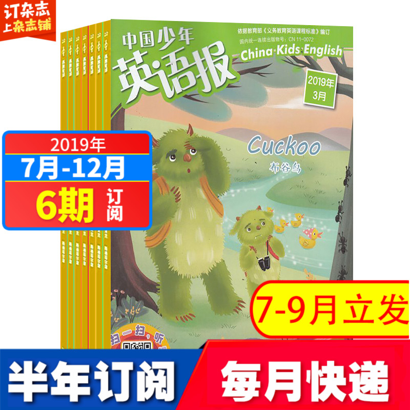 Книги / Журналы Артикул 539015153852