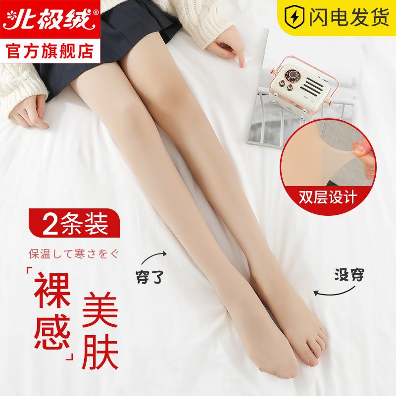 Light leg flesh color artifact female spring and autumn stockings supernatural nude feeling plus velvet thickening autumn and winter warmth bottoming pantyhose