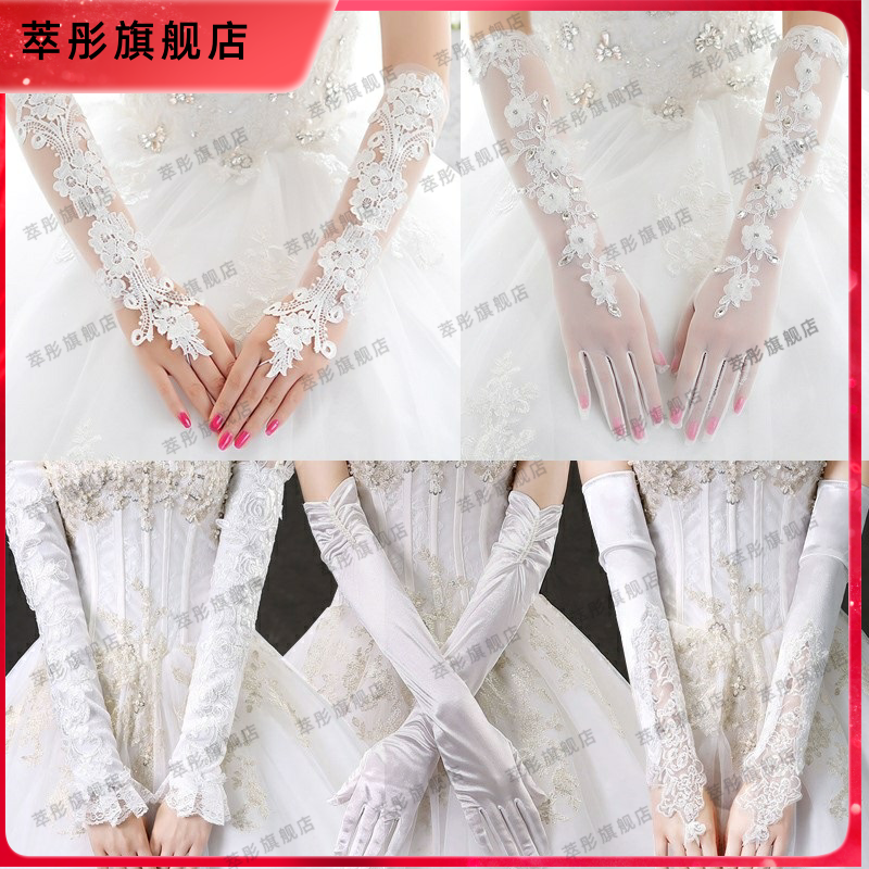 Neville cuitong wedding dress sleeves winter Bridal Gloves Plush Evening Dress Satin warm long sleeve sleeves cover arms