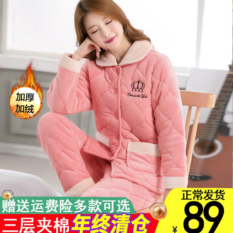 睡衣女士冬季三层加厚加绒夹棉法兰绒珊瑚绒秋冬天保暖家居服套装