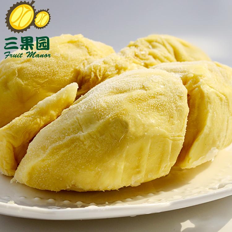 泰国A级进口树熟榴莲冰冻冷冻无核榴莲肉3kg榴莲肉新鲜水果
