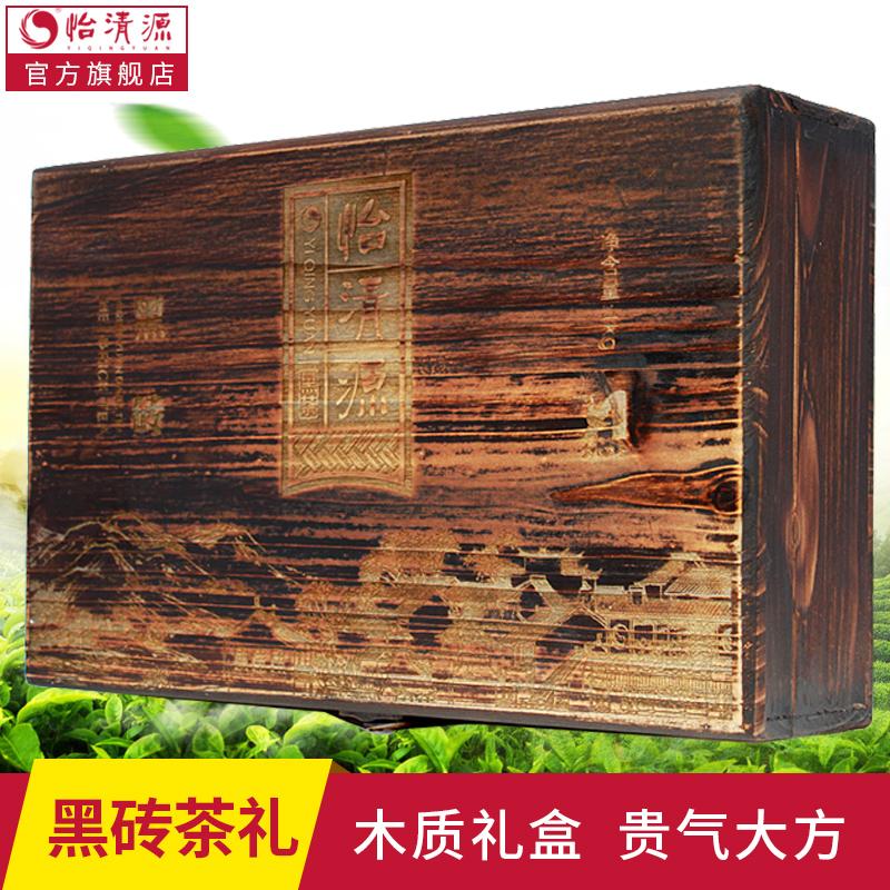 茶叶礼品 湖南黑茶 1000g安化黑茶怡清源黑砖茶 精品木质礼盒,可领取40元天猫优惠券