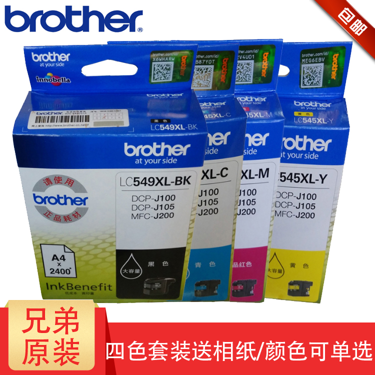 Original brother lc549xl + lc545xl (four color cartridge) dcp-j100 dcp-j105 mfc-j200 printer cartridge black red yellow cyan ink cartridge