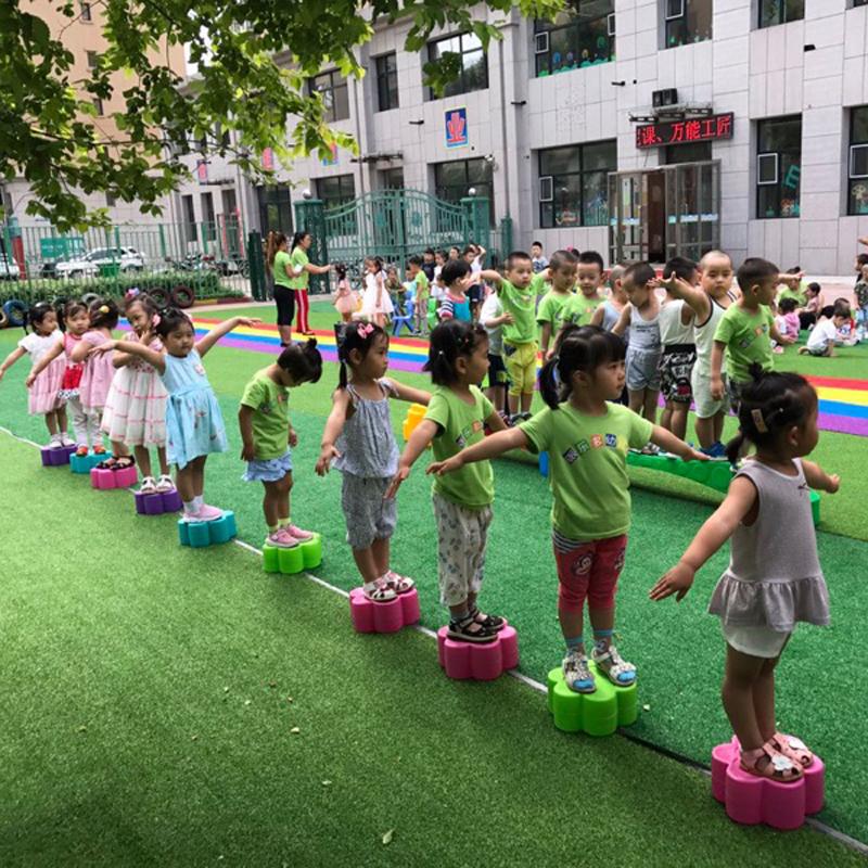 梅花桩幼儿园体育塑料室外儿童健身感统课间器材玩具户外设备