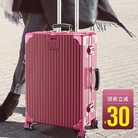 行李箱网红女ins万向轮20寸登机韩版24铝框男拉杆旅行密码皮箱子