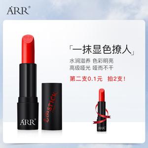 ARR丝绒口红持久保湿滋润防水不易脱色唇膏斩男色平价女学生正品