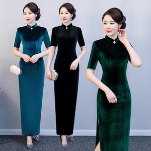 金丝绒高档旗袍2020新款女长款气质优雅走秀演出改良中年