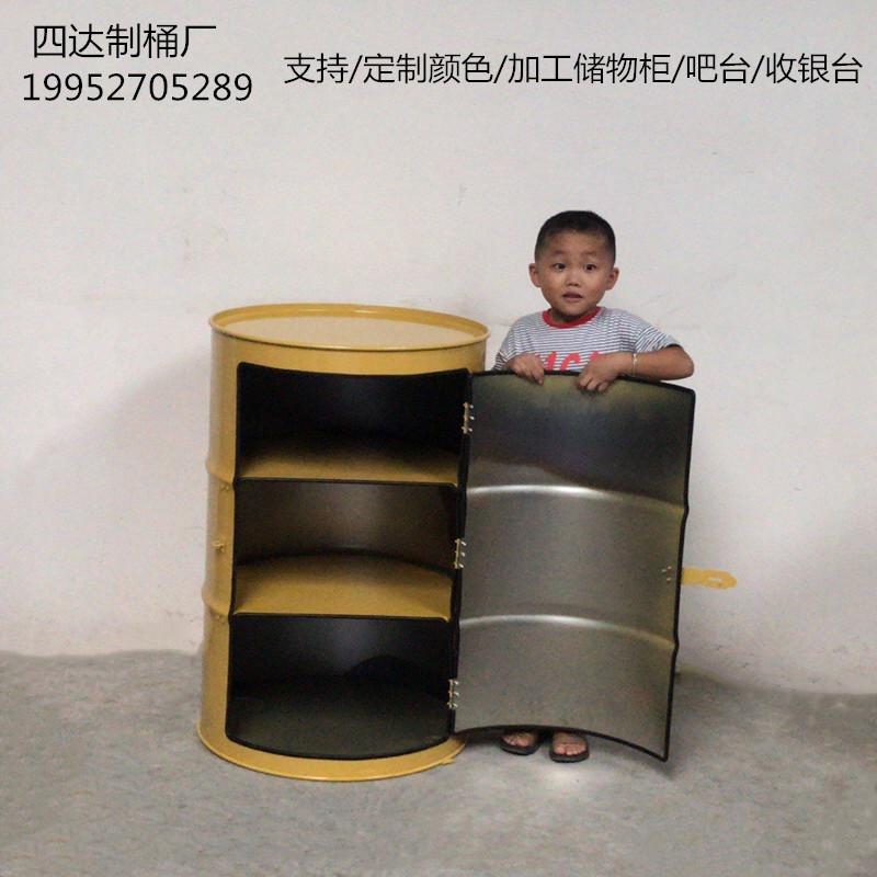 大油桶定制切割储物柜桶收银台桶酒红色厂家直销网红铁桶30L以上