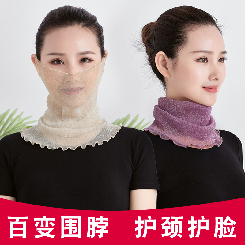 fotoprotector防晒促销商品