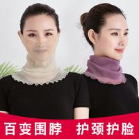 百变套头护颈围脖夏季薄款小丝巾女挂耳防晒面纱百搭口罩两用围巾