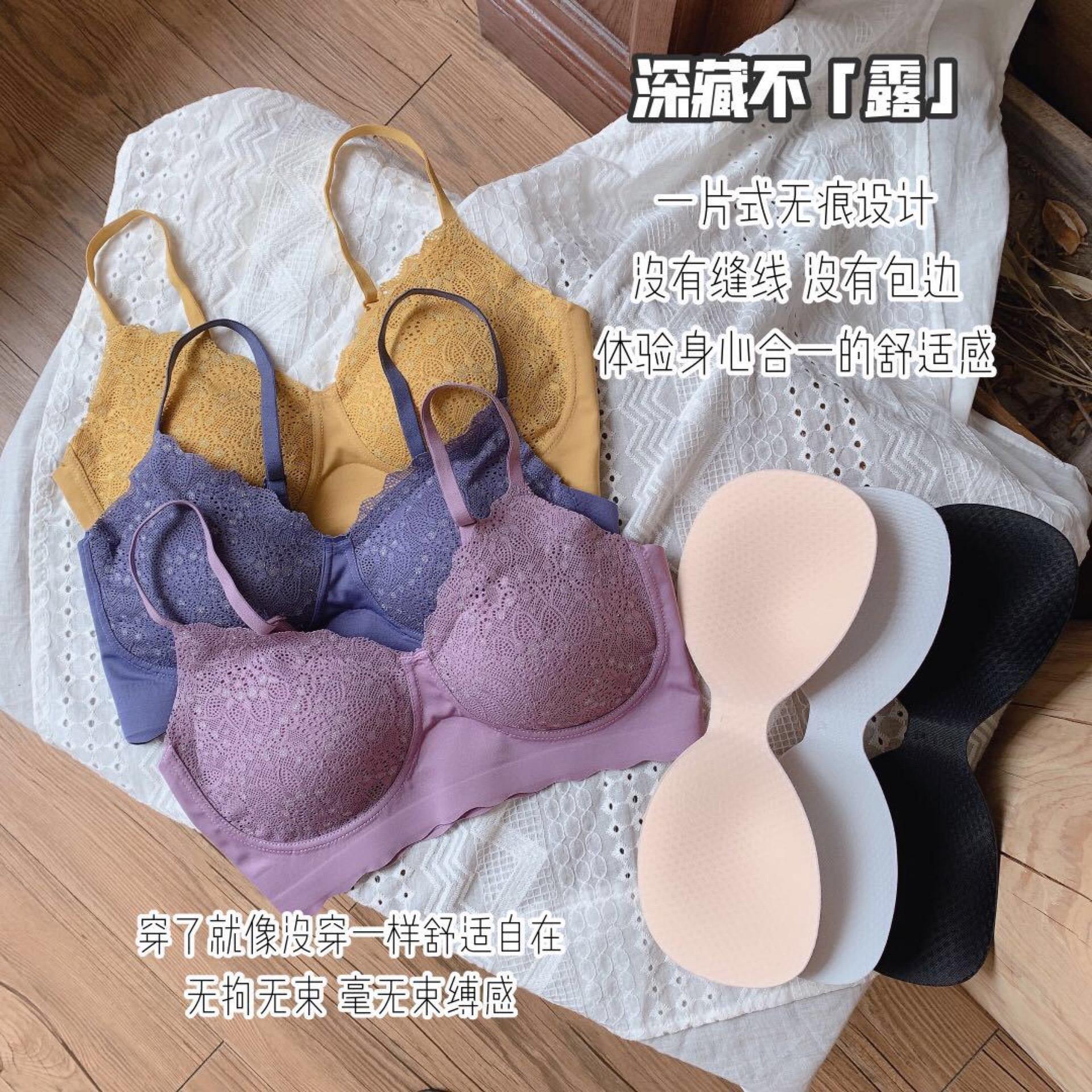 【第二件0元】日本睡眠裸感无痕内衣一片式吊带无钢圈瑜伽文胸女